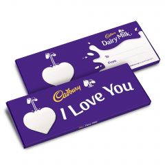 I Love You Dairy Milk Bar (850g)